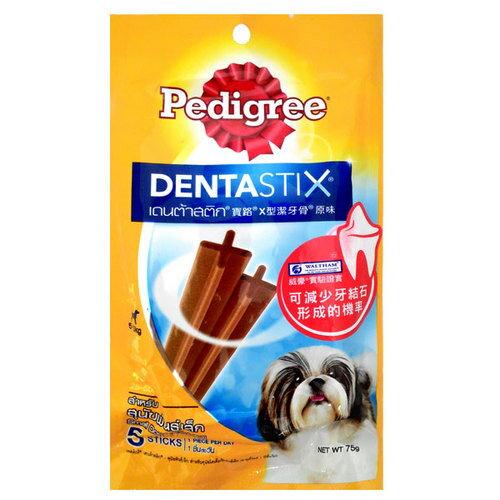 寶路 X型潔牙骨-原味(小型犬) 5支裝 75g