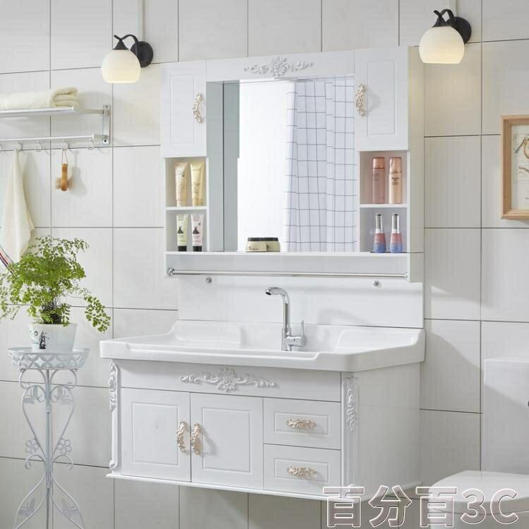 浴櫃 浴室櫃組合歐式衛浴櫃吊櫃簡約面盆櫃組合洗手台盆櫃洗漱台衛生間  -免運-(洛麗塔)品質保證
