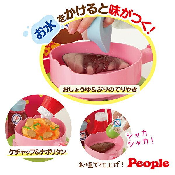 People - 小小料理廚師遊戲組合 4