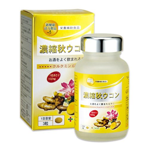 CROSS 濃縮秋薑黃90粒 買3罐送1罐【樂寶家】