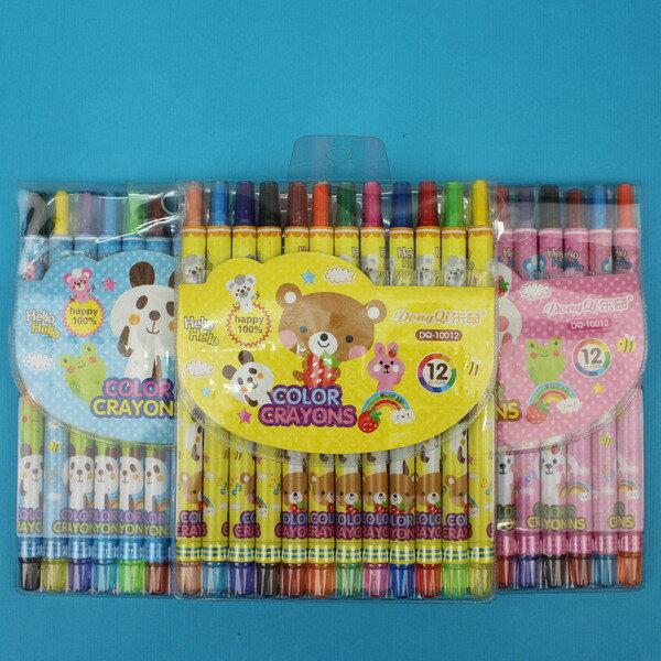 12色旋轉蠟筆 東奇DQ-10012(長型袋裝) / 一小組12色入(促79) 彩桿-萬 3