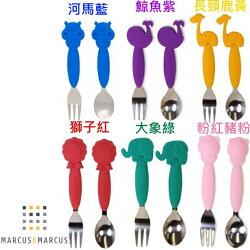 加拿大MARCUS&MARCUS動物樂園不鏽鋼叉匙餐具組(藍/紫/黃/紅/綠/粉)