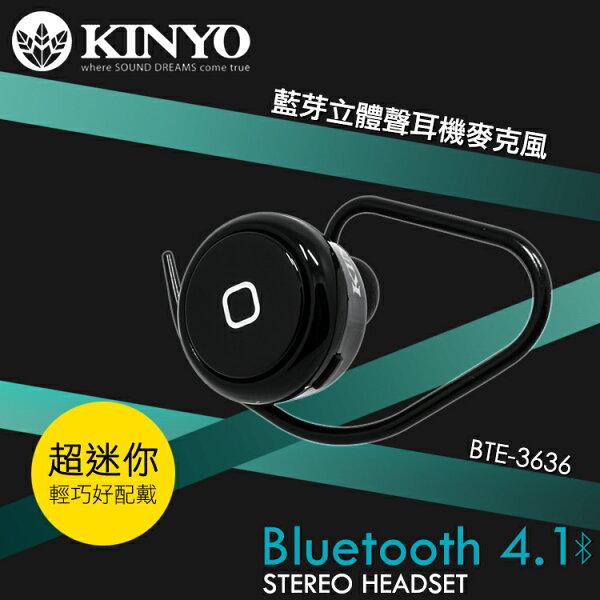 全盛網路通訊:KINYO耐嘉BTE-3636藍芽耳機麥克風立體聲耳機免持耳掛式耳塞式入耳式多功能