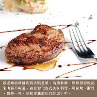 父親節大餐推薦到【勝崎生鮮】台灣嚴選嫩肩豬排20包組(300公克/包)就在勝崎生鮮推薦父親節大餐
