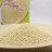 【橘町五丁目】促銷! 特選白藜麥(印加麥) QUINOA-400g 南美洲玻利維亞 1