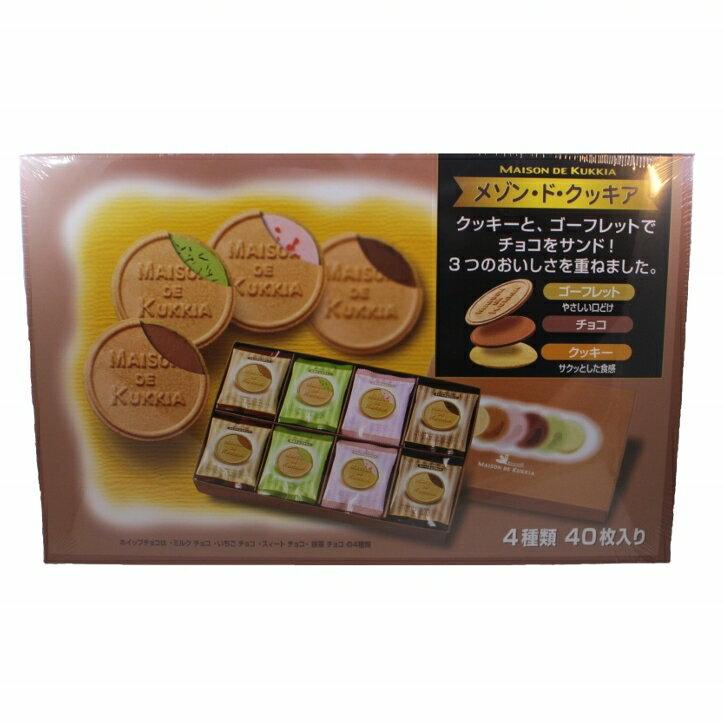 【橘町五丁目】Tivon 4種類法蘭酥禮盒-40枚入
