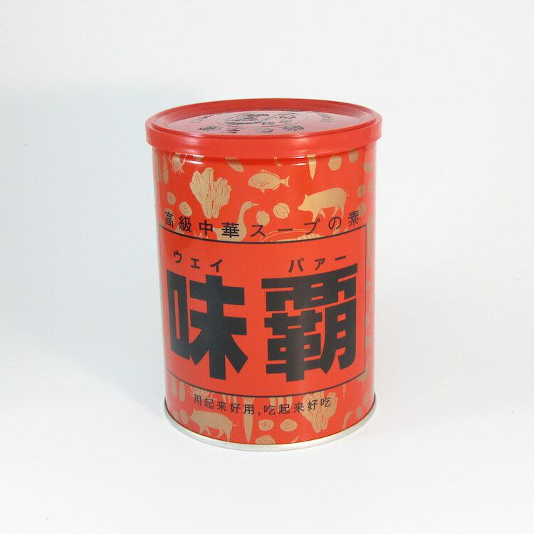 【橘町五丁目】日本味霸 2