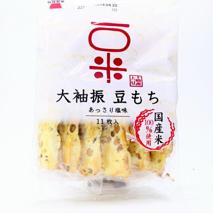 【橘町五丁目】 日本岩塚製菓-大袖振豆米果-11枚入