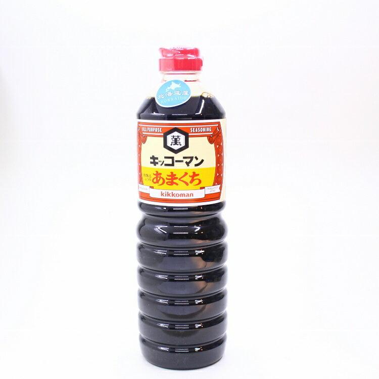 【橘町五丁目】日本龜甲萬甘口醬油-1L (北海道工廠製作)