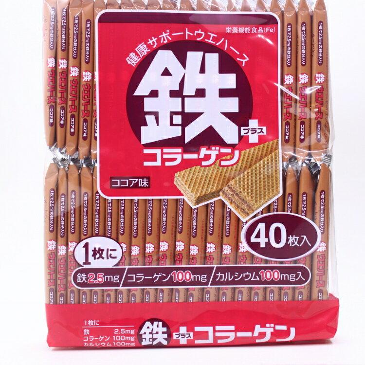 【橘町五丁目】哈瑪達 40枚鐵餅威化餅-可可亞口味