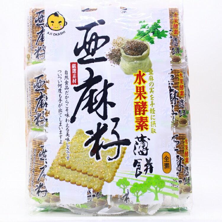 【橘町五丁目】亞麻籽 水果酵素薄餅(全素)-440g