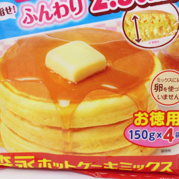【橘町五丁目】日本森永蛋糕粉(鬆餅粉)150G*4包