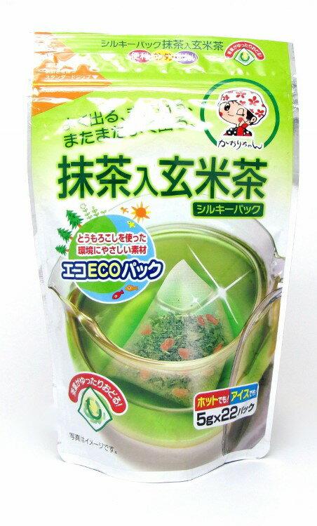 【橘町五丁目】宇治森德宇治抹茶入玄米茶22p