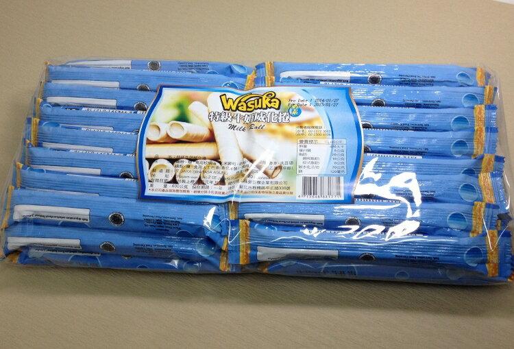 ~橘町五丁目~爆漿捲心酥~WASUKA 特級牛奶威化捲600g裝(50支) ~  好康折扣