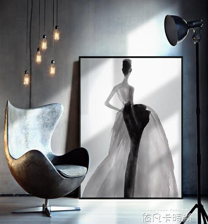 水墨倩影北歐客廳裝飾畫服裝店黑白灰人物輕奢掛畫時尚女裝店壁畫 QM