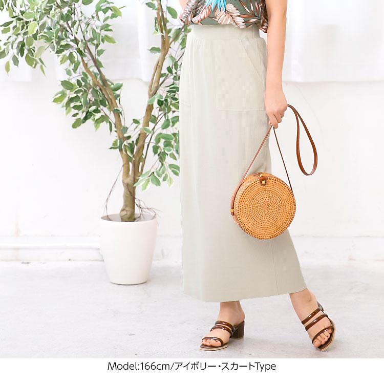 日本Kobe lettuce /  夏季親膚針織長褲 長裙  / -m2496-日本必買 日本樂天直送(2380) 5