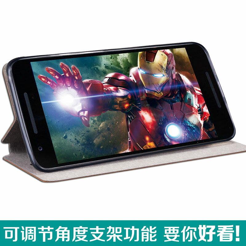 【清倉】LG Nexus 5 D821 莫凡睿系列二代支架皮套 樂金 Nexus 5  內崁錳鋼防護手機保護殼 保護套 3