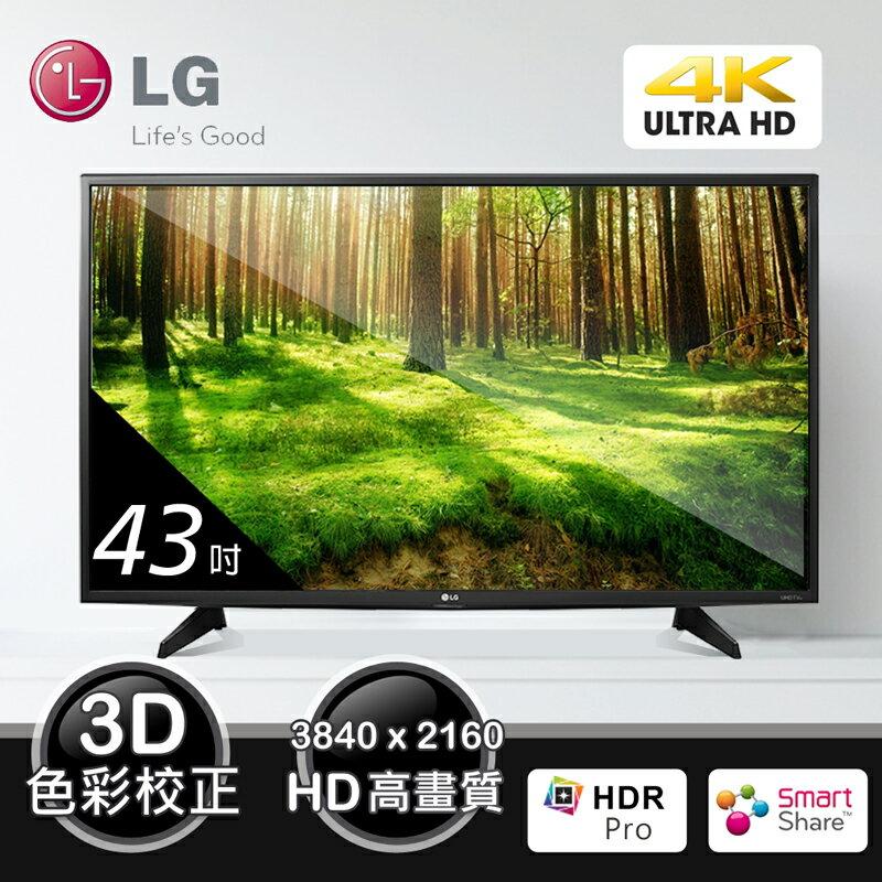 【LG樂金】43型 4K UHD webOS 3.0智慧型液晶電視43UH610T★含安裝配送★贈Superare鑄瓷保鮮盒+智慧遙控器(AN-MR650)