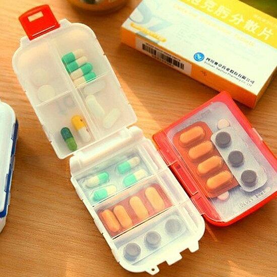 ♚MY COLOR♚摺疊八格收納藥盒 飾品 首飾 有蓋 多格 創意 分類 藥盒 材料 手作【S28-1】