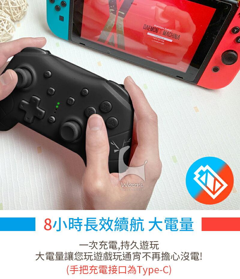 【好評發售中】@Woori 3c@ 任天堂 Nintendo switch  PRO 手把 NS 控制器 良值 2G 二代 搖桿 支援NFC 無線手把 (三色) (贈送TYPE-C手把充電線) 9