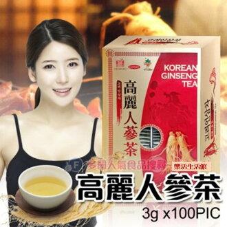 高麗人蔘茶 隨身茶包100入 樂活生活館