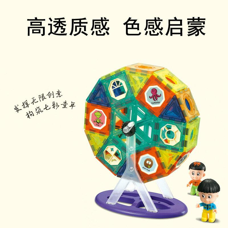 免運 兒童拼裝積木玩具 燈光磁力片玩具 管道磁鐵挽救 兒童滑道滾珠磁性積木 軌道拼接玩具G1211