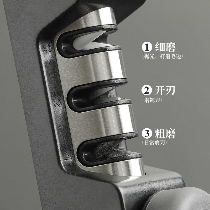11.11 英國MC 磨刀石磨刀器家用菜刀快速廚房工