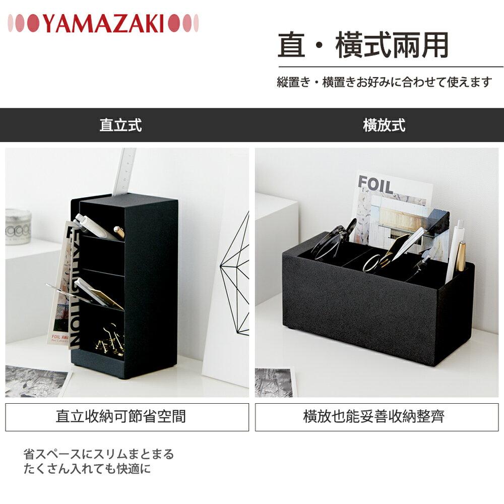 日本【YAMAZAKI】tower多功能四格筆筒(黑)★收納 / 筆筒 / 刷具桶 / 化妝品 / 置物架 / 收納架 4