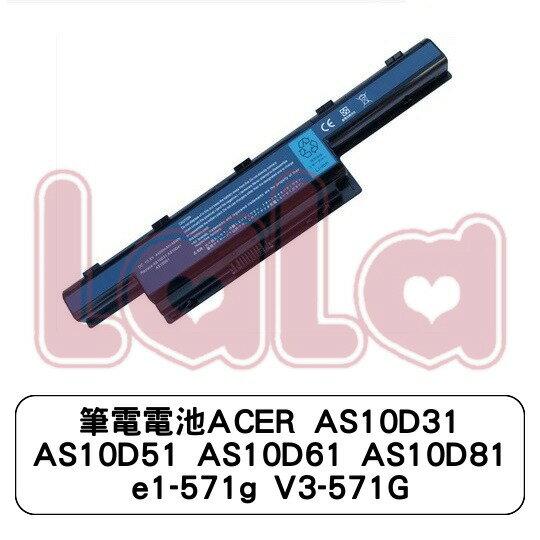 筆電電池ACER AS10D31 AS10D51 AS10D61 AS10D81 e1-571g V3-571G