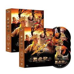 【超取299免運】新版西遊記DVD (全52集/8片裝/二盒裝) 費振翔/陳司翰/謝寧