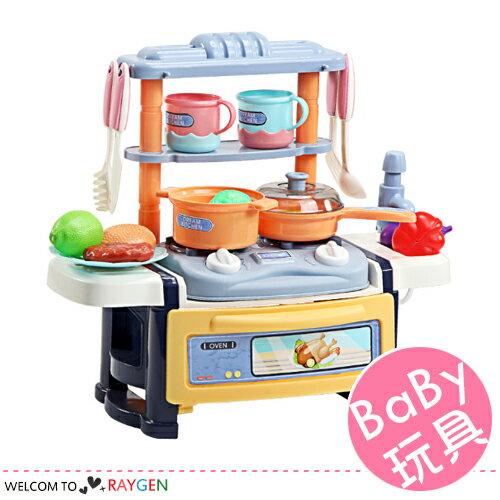 燈光聲效夢想廚房餐具玩具組 辦家家酒