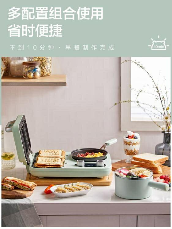三明治機早餐機家用輕食機華夫餅機多功能吐司壓烤面包機神器