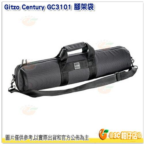 GitzoCenturyGC3101腳架袋公司貨取代GC3100GC2100長72cm手提肩背斜背腳架套防水