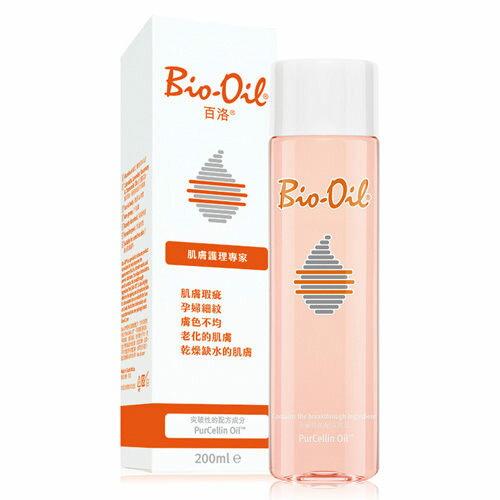 『121婦嬰用品館』Bio oil 百洛 專業護膚油 200ml