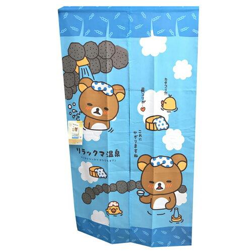 【真愛日本】 14011100002 溫泉長門簾-懶熊藍 SAN-X 懶熊 奶妹 奶熊 拉拉熊 門簾 居家裝飾