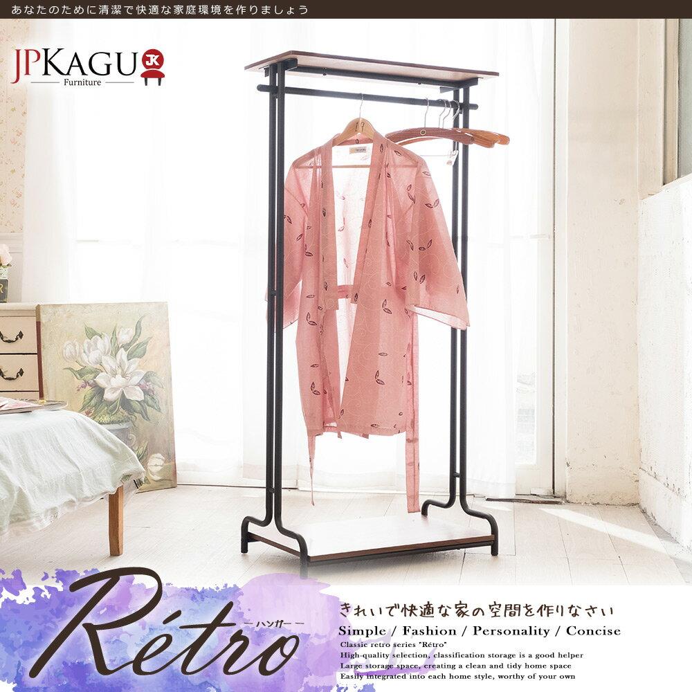 JP Kagu 美式復古DIY開放式掛衣架(BK5514) 0