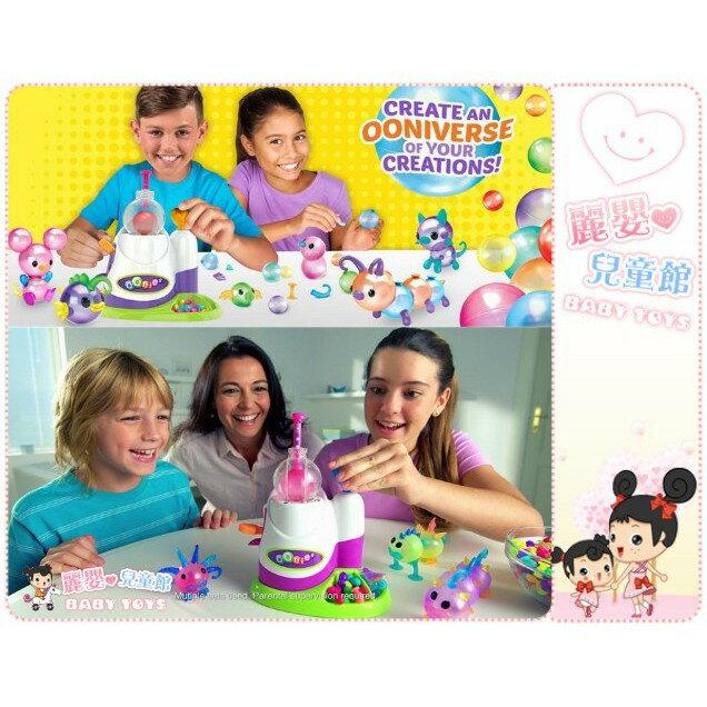 麗嬰兒童玩具館~創意DIY玩具-Oonies-神奇黏黏氣球創作機.激發孩子的想像力.培養動手能力~ 3