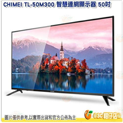 3C 柑仔店 含基本安裝 奇美 CHIMEI TL-50M300 智慧連網顯示器 50吋 電視 螢幕 4K 附視訊盒