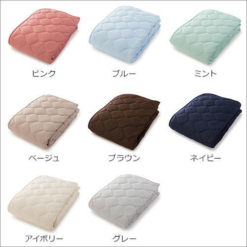 日本樂天熱銷款 mofua cool  /  接觸冷感 親膚 抗菌涼感床墊  317402  /  SD 120×200cm /  hotch-potch-00010701_cool_sd-日本必買 日本樂天直送(3580)。件件免運 2