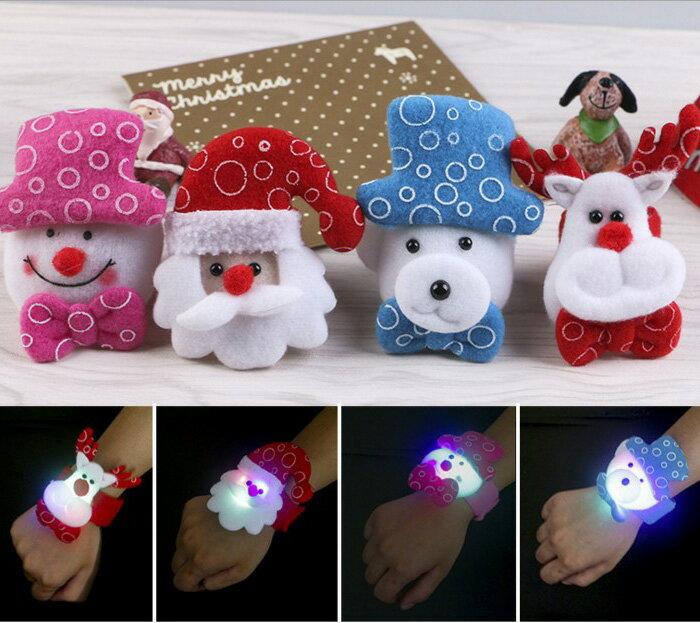 tangyizi輕鬆購【DS141】聖誕節超萌聖誕造型發光拍拍手環聖誕節禮物 啪啪圈耶誕老人雪人派?用品