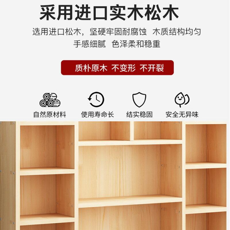 書櫃 全實木書柜環保兒童儲物柜簡易置物書架落地自由組合松木帶門書櫥【居家家】SG5