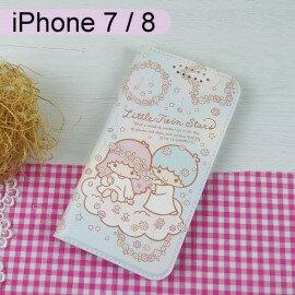 雙子星彩繪皮套[花園】iPhone7iPhone8(4.7吋)【三麗鷗正版】
