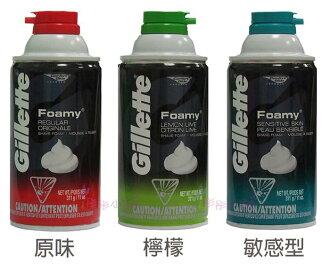 【彤彤小舖】美國 Gillette 吉列刮鬍泡 11oz (311g) 原味/ 檸檬 / 敏感型