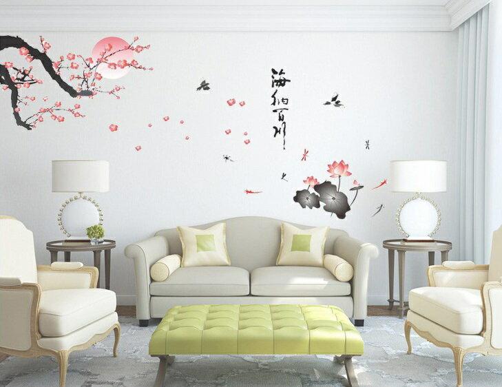 【壁貼王國】 中國風系列無痕壁貼《海納百川 - AY897》