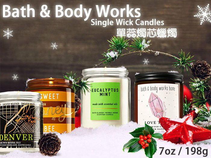 【彤彤小舖】Bath & Body Works Candle 薰香蠟燭 單蕊燭芯(大豆蠟) 198g BB原裝進口