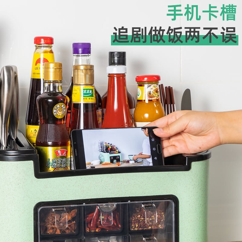 廚房用品置物架調料盒家用套裝組合調味品瓶罐刀筷子收納盒多功能