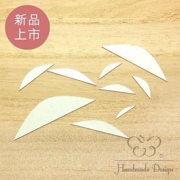 春仔花.纏花-葉形裁剪紙型