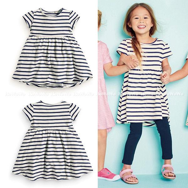 女童短袖洋裝 條紋連身裙  BST0053 好娃娃