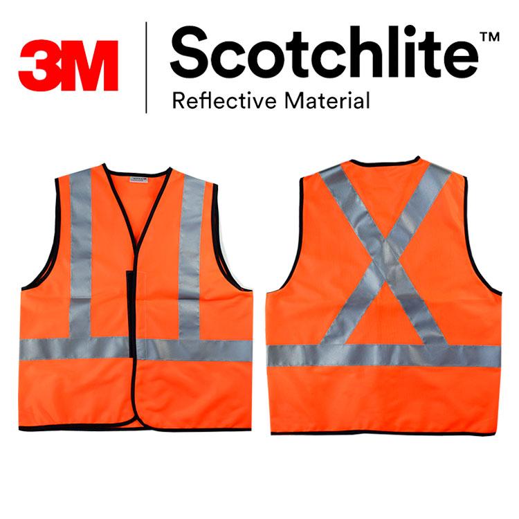 螢橘高可見度X型實布反光背心 安全背心 3M Scotchlite Safetylite