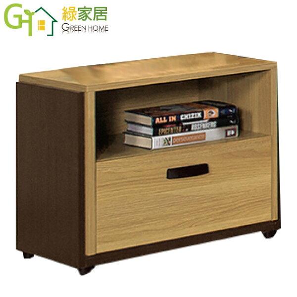 【綠家居】路希亞時尚1.8尺原木紋床頭櫃收納櫃